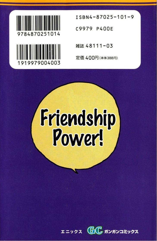 Nangoku Shounen Papuwa-ku 43 Page 3