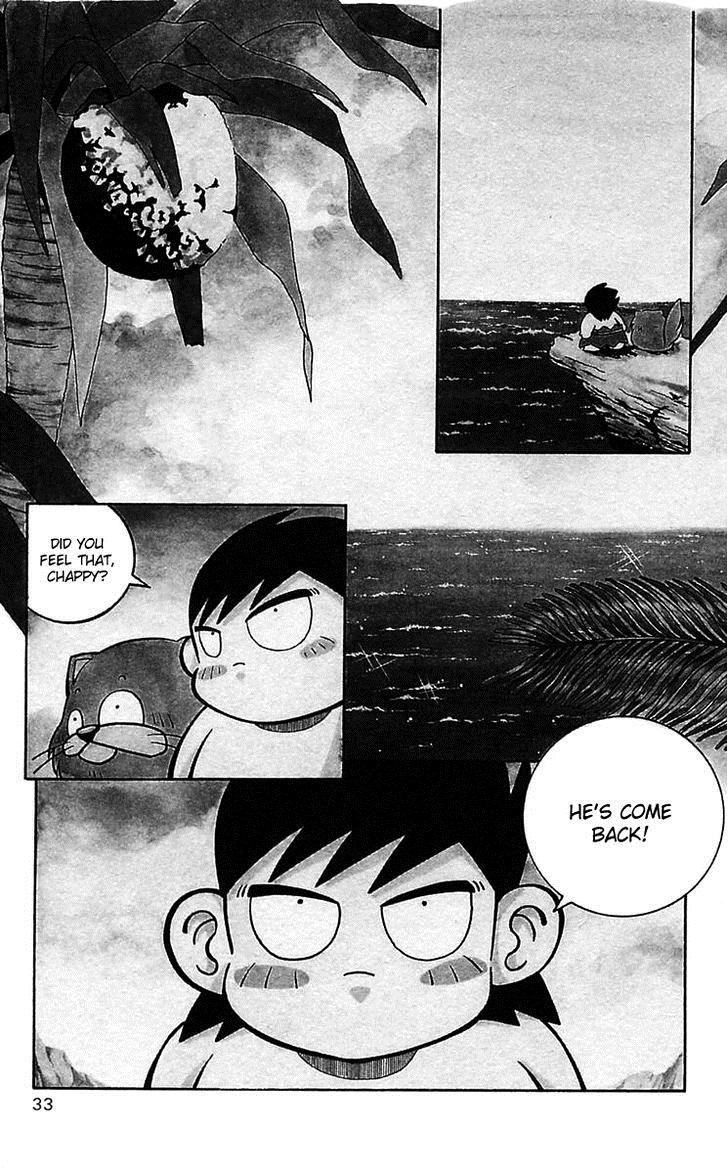 Nangoku Shounen Papuwa-ku 44 Page 1
