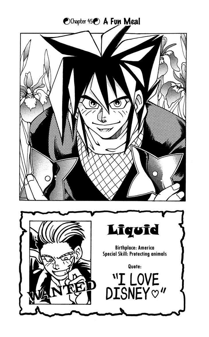 Nangoku Shounen Papuwa-ku 45 Page 1