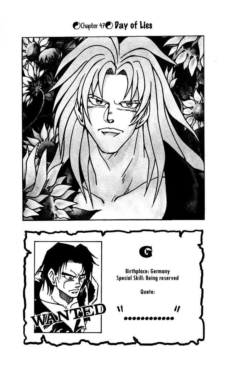 Nangoku Shounen Papuwa-ku 47 Page 2
