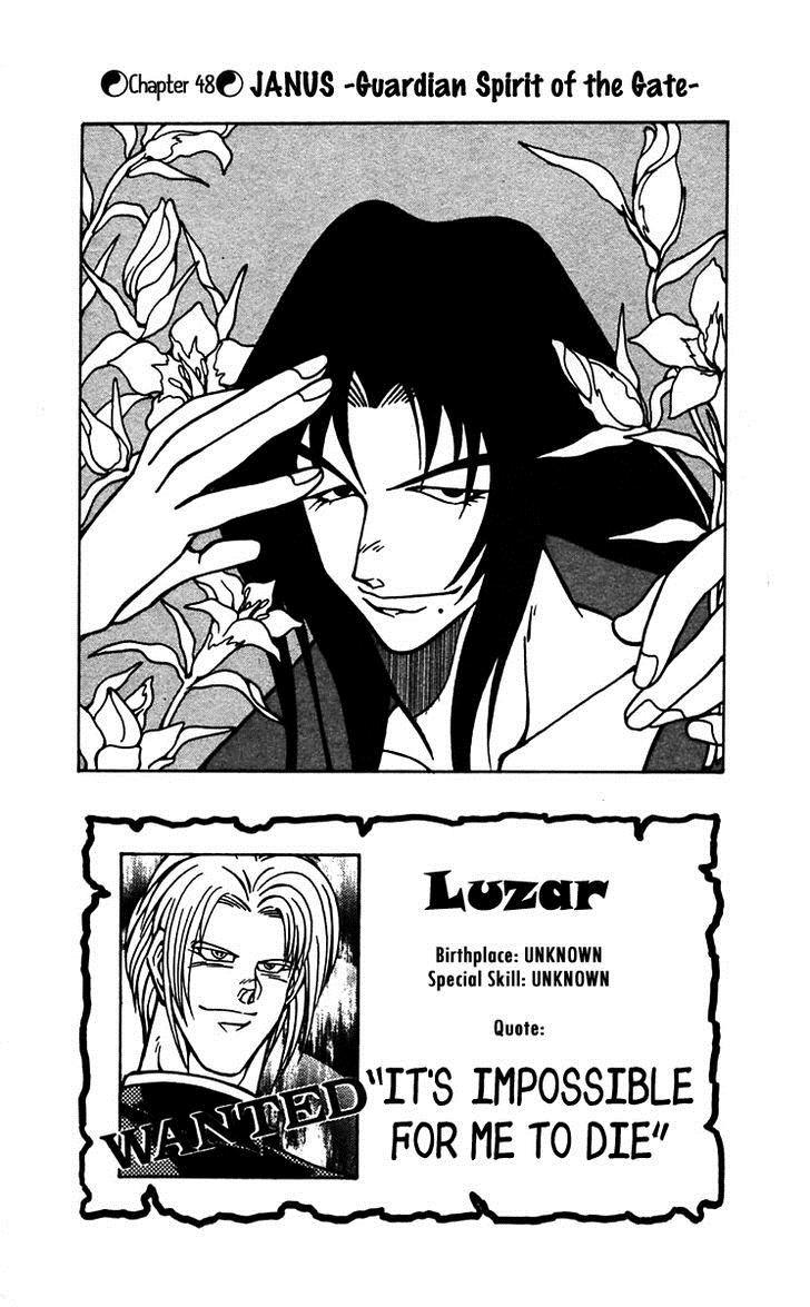 Nangoku Shounen Papuwa-ku 48 Page 1