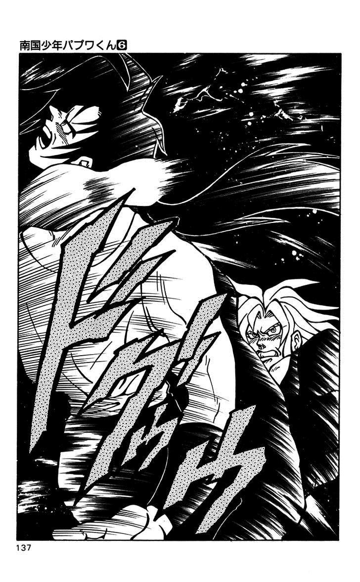 Nangoku Shounen Papuwa-ku 48 Page 3