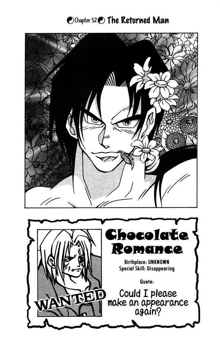 Nangoku Shounen Papuwa-ku 52 Page 1