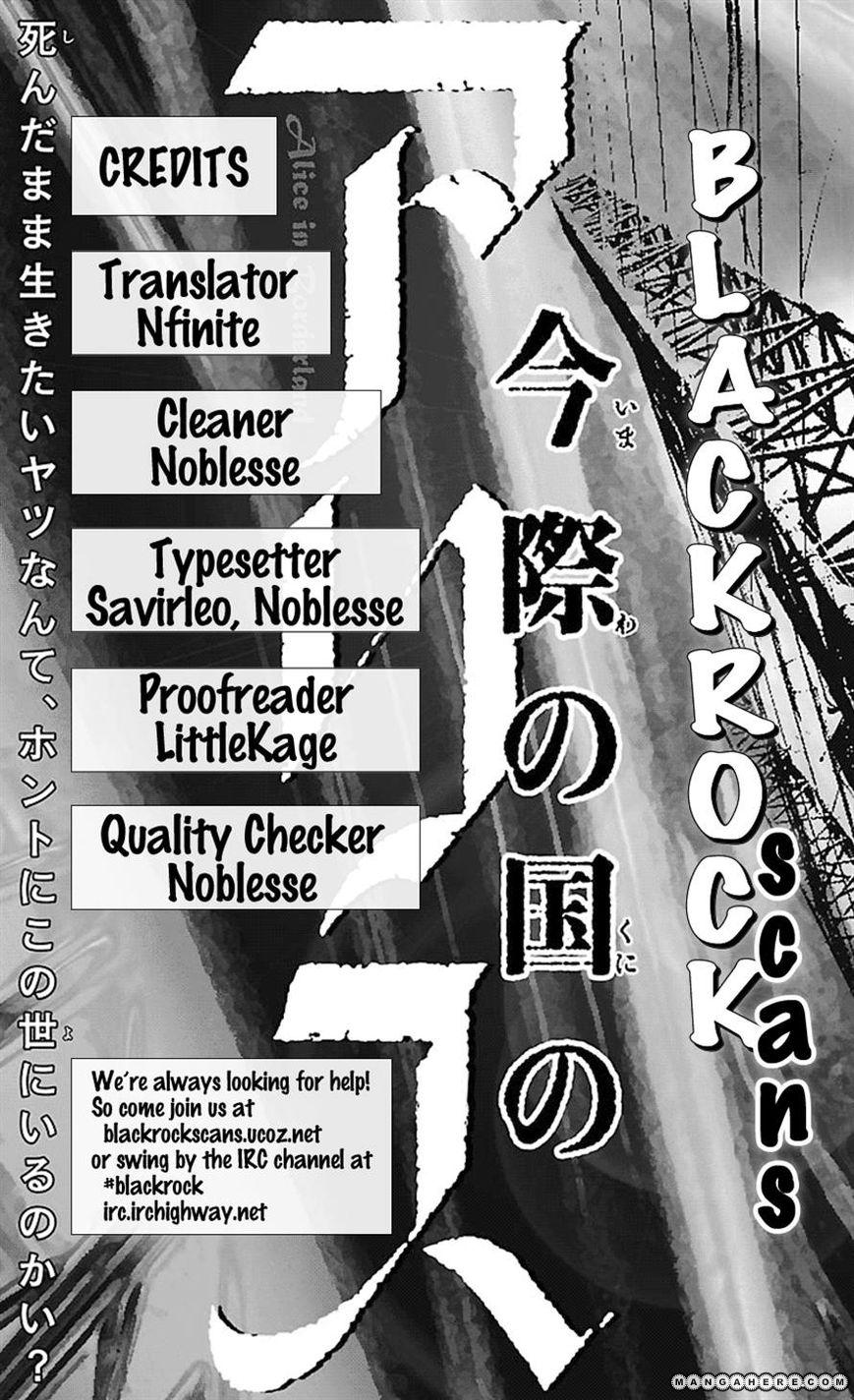 Imawa no Kuni no Alice 5.2 Page 2