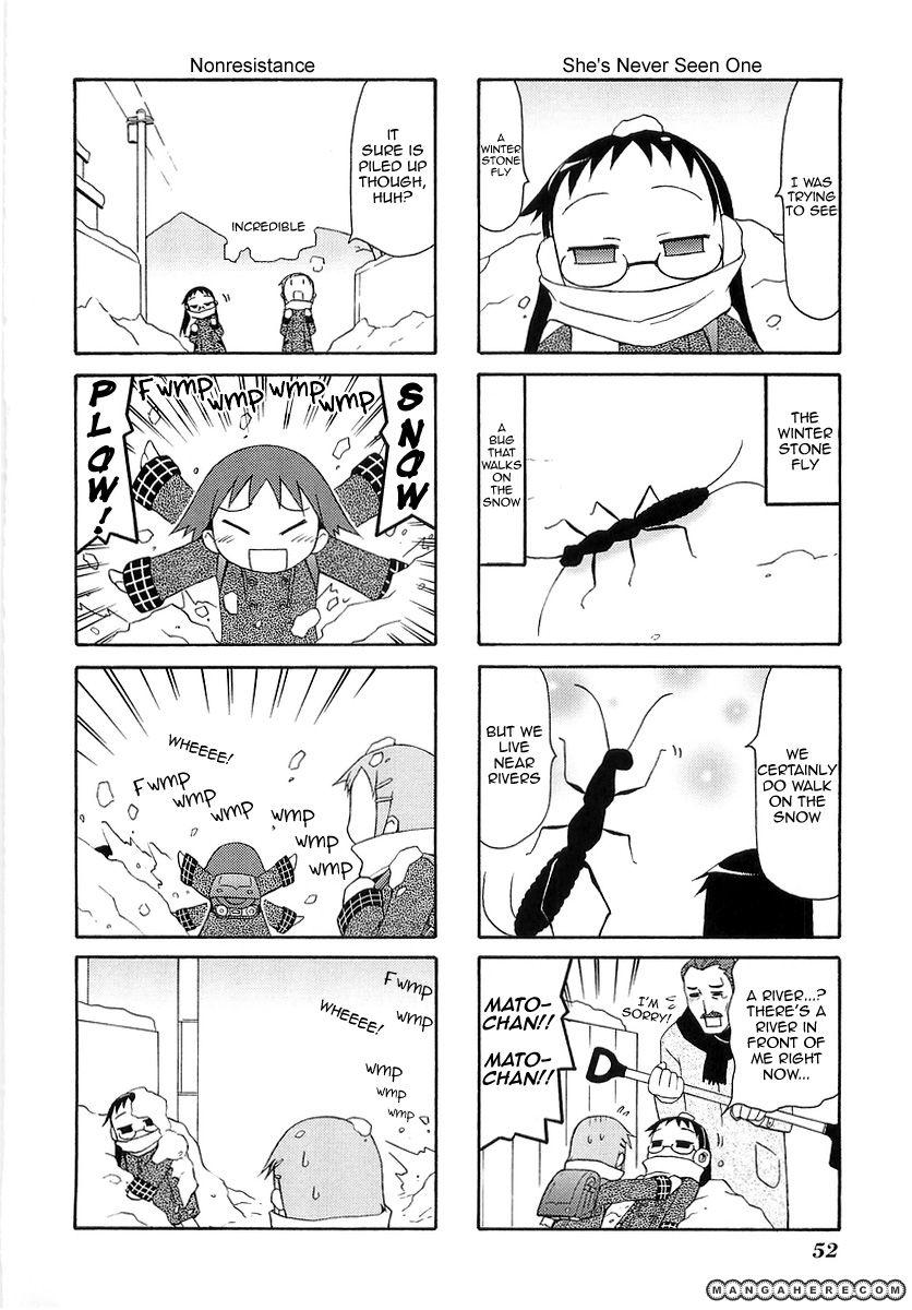 Mato-chan 9 Page 2