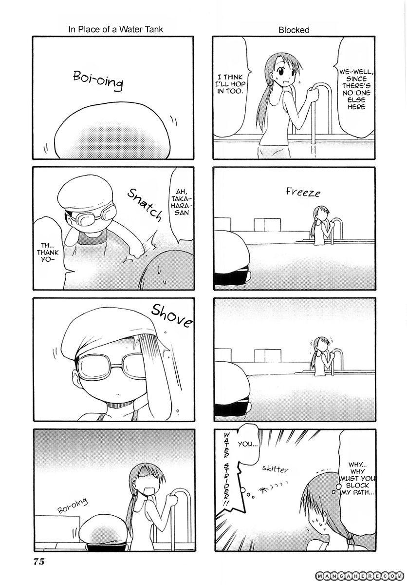Mato-chan 11 Page 3
