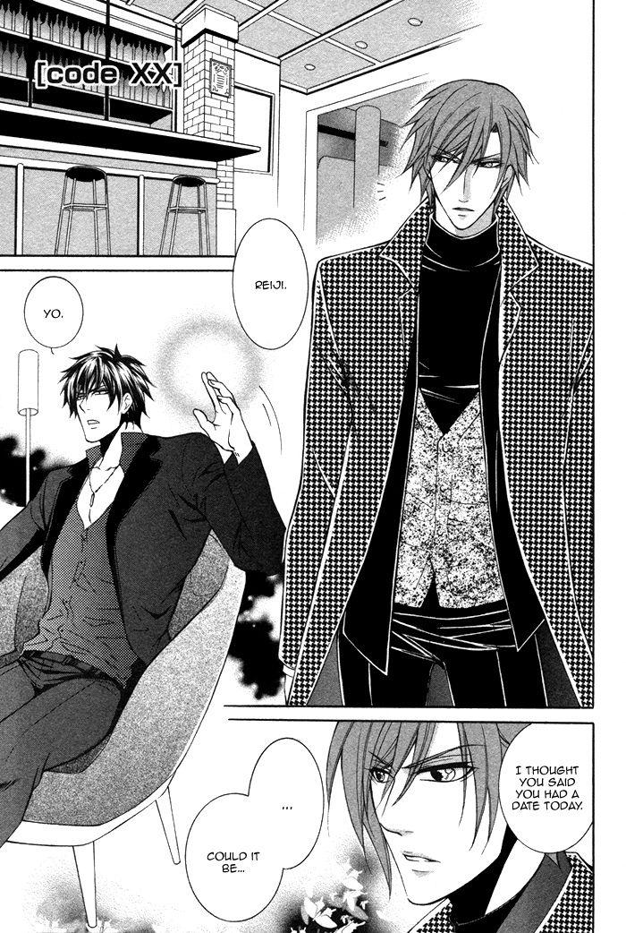 Ai DeathGUN 5.5 Page 2