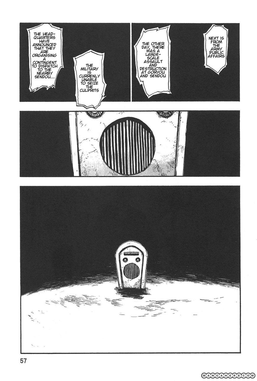 Asamiya-san no Imouto 3 Page 1