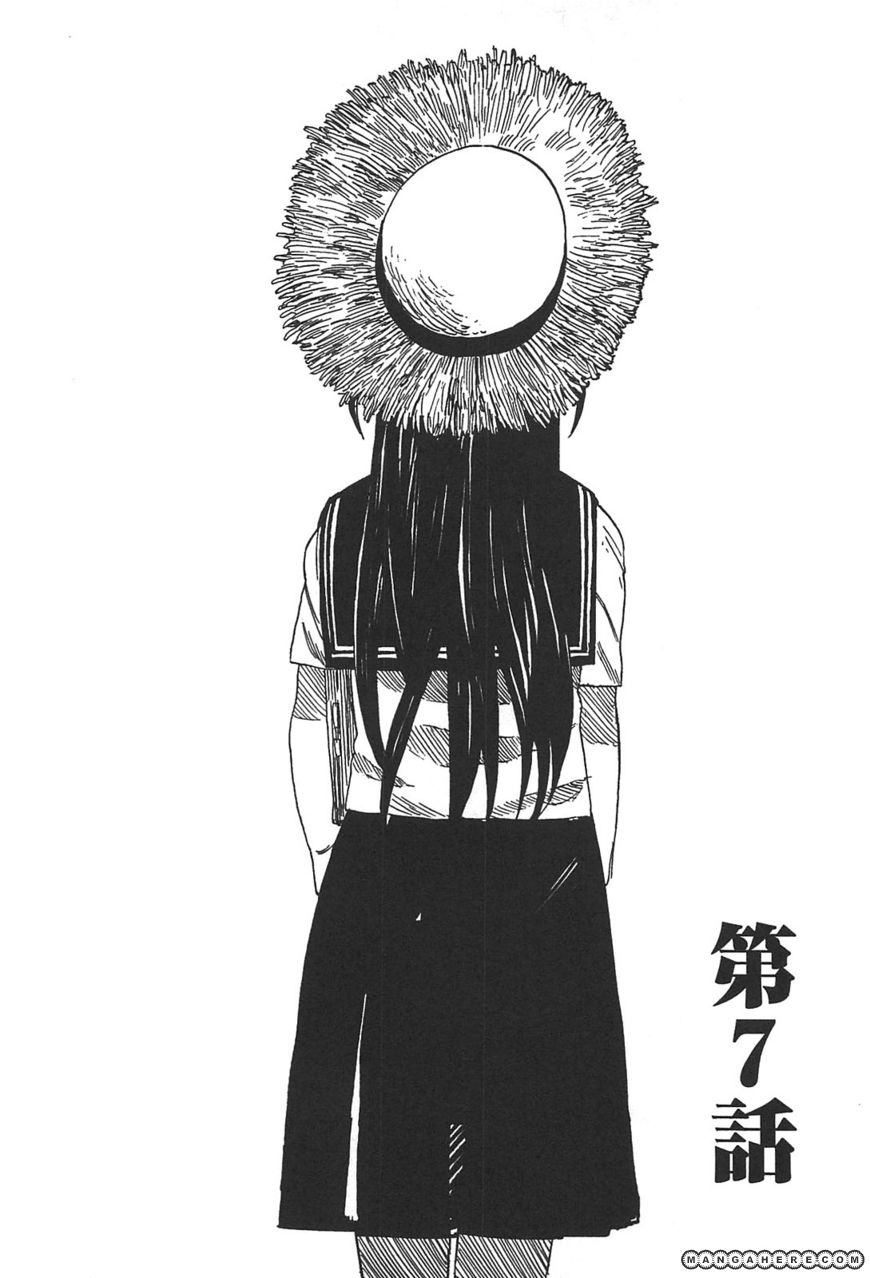 Asamiya-san no Imouto 7 Page 2