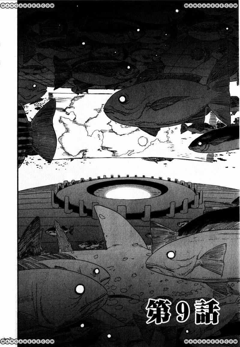 Asamiya-san no Imouto 9 Page 1