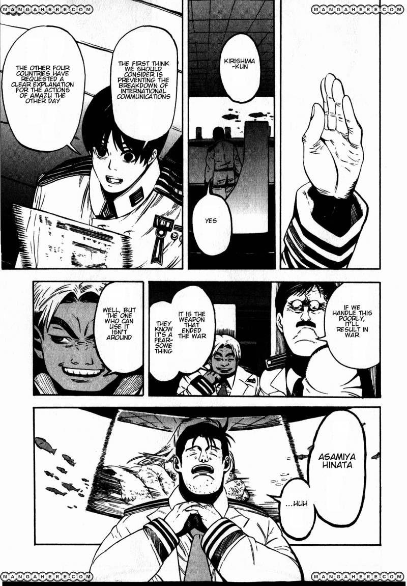 Asamiya-san no Imouto 9 Page 2
