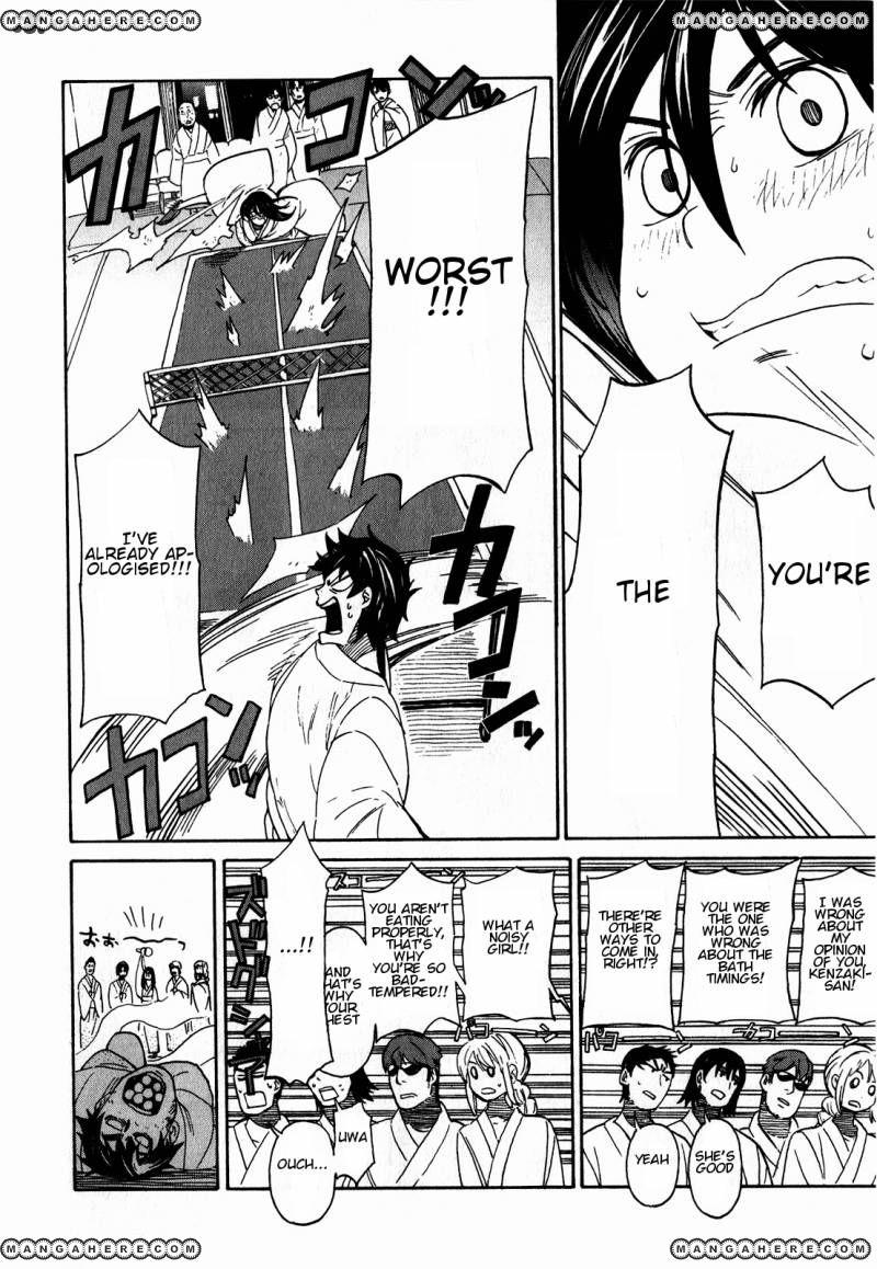 Asamiya-san no Imouto 11 Page 3
