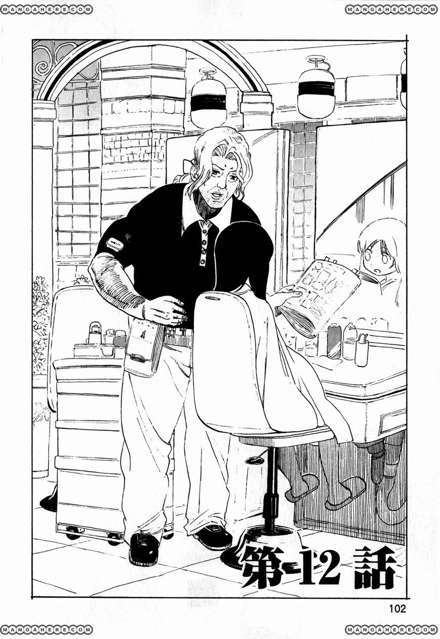 Asamiya-san no Imouto 12 Page 2