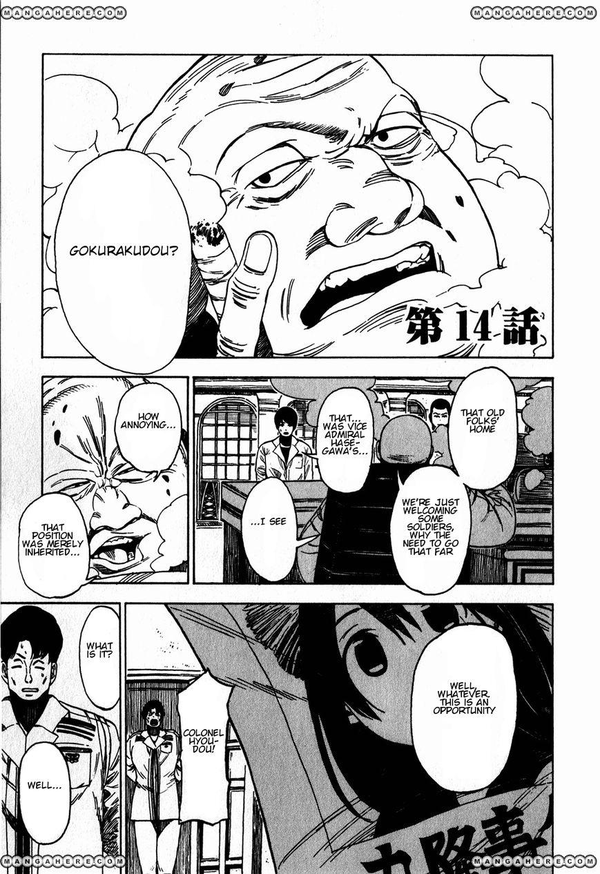 Asamiya-san no Imouto 14 Page 1