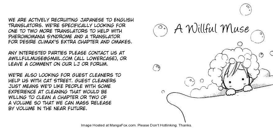 Miseinen Lovers 2 Page 1