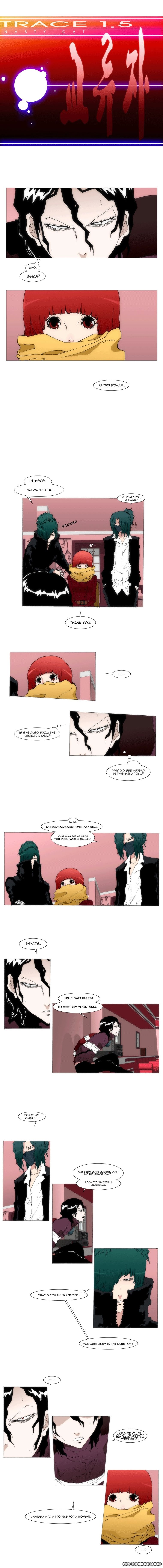 Trace 1.5 11 Page 1