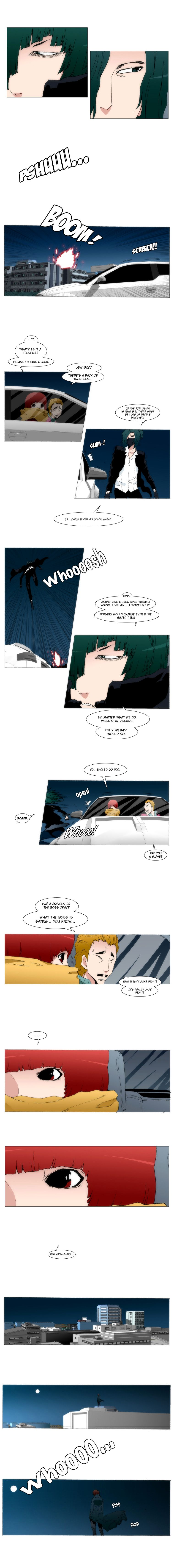 Trace 1.5 12 Page 2