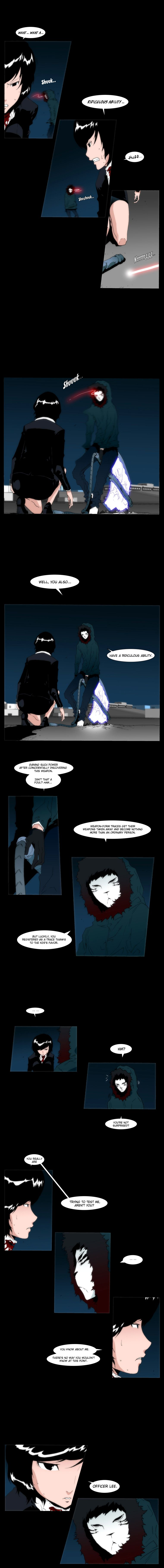 Trace 1.5 16 Page 2