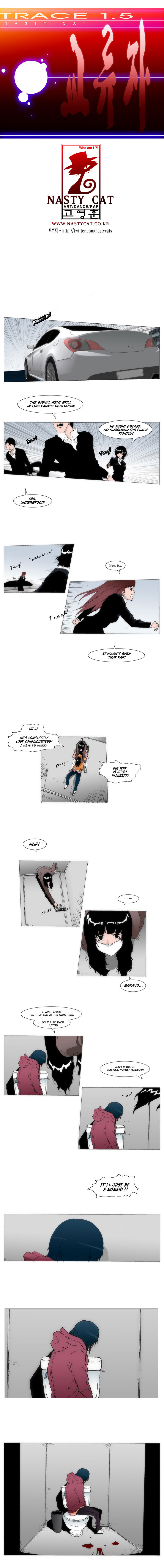 Trace 1.5 23 Page 1