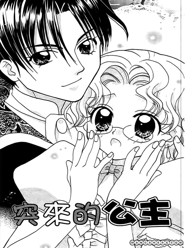 Ojousama no Inu 4 Page 2