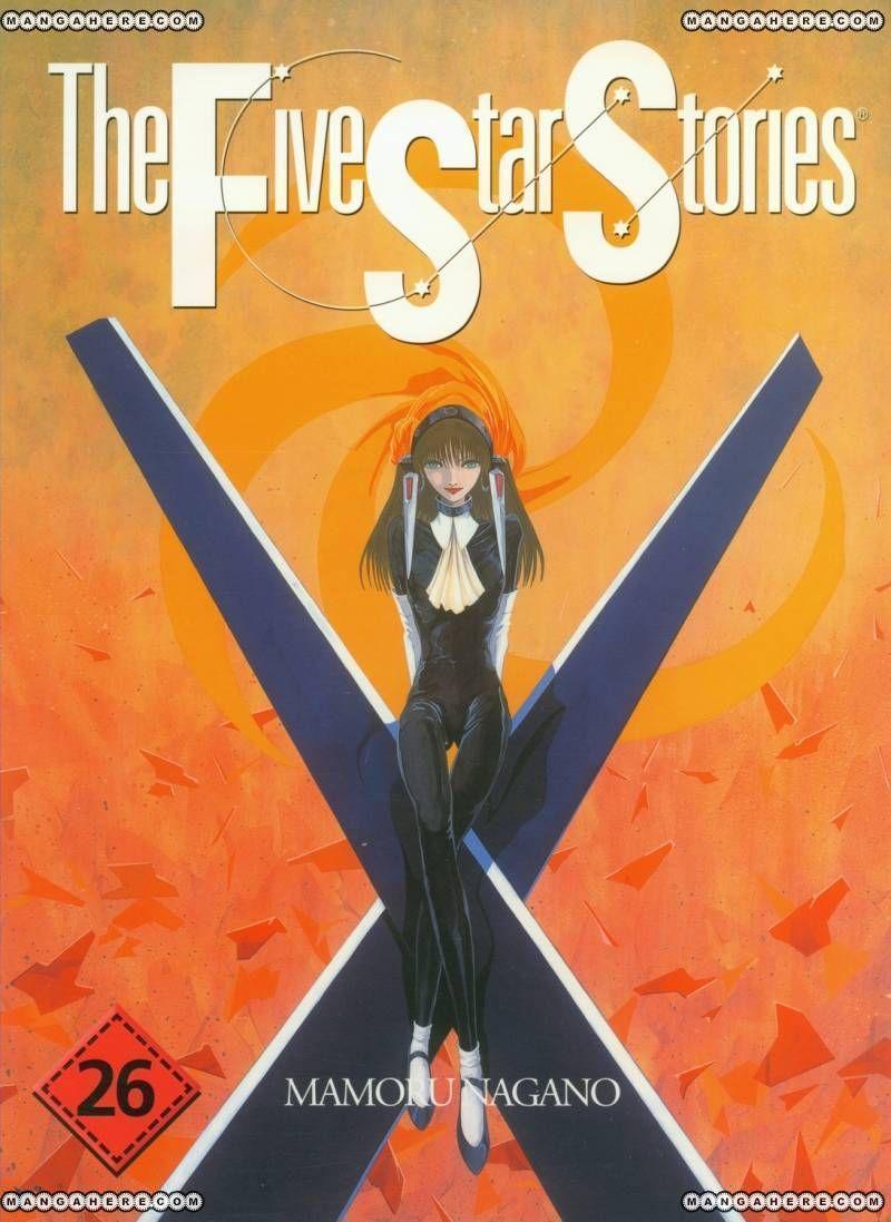 Five Star Monogatari 26 Page 1