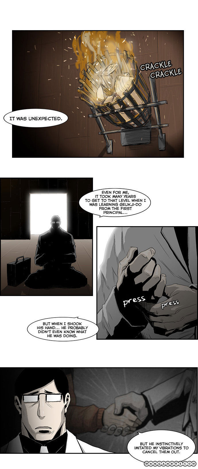 Special Martial Arts Extreme Hell Private High School 3 Page 4