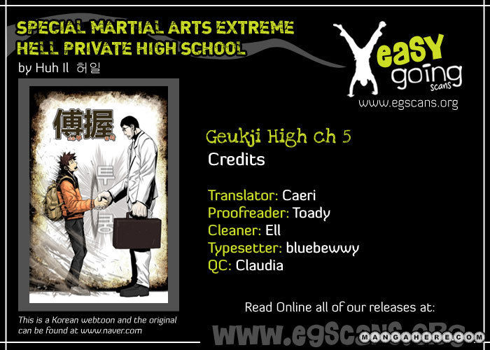 Special Martial Arts Extreme Hell Private High School 5 Page 1