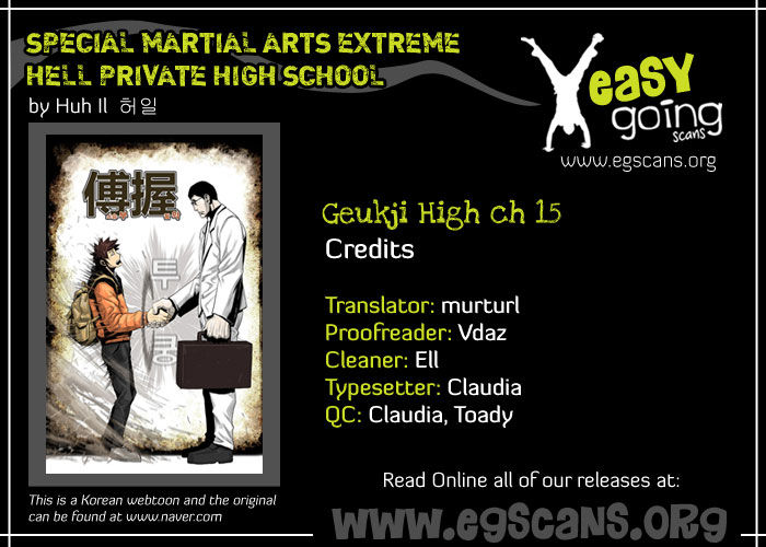Special Martial Arts Extreme Hell Private High School 15 Page 1