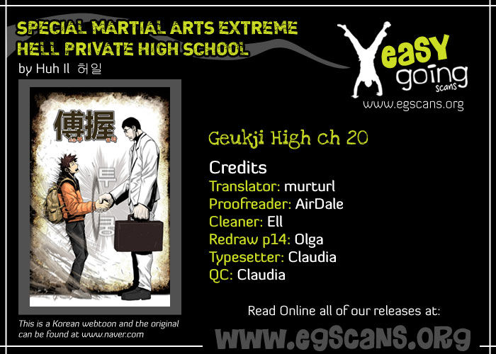 Special Martial Arts Extreme Hell Private High School 20 Page 1
