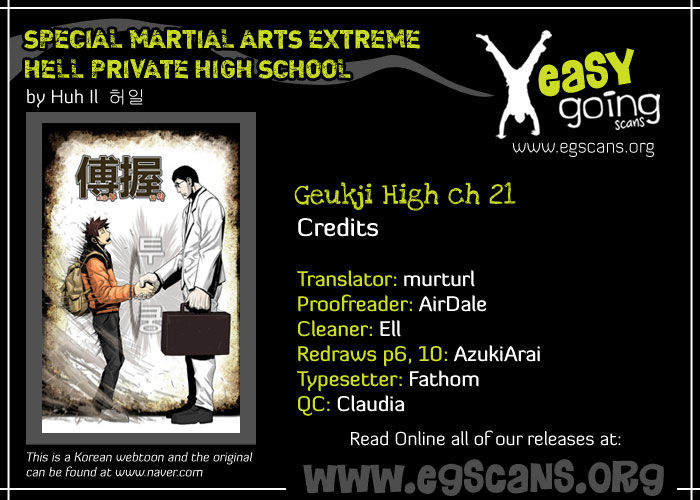 Special Martial Arts Extreme Hell Private High School 21 Page 1