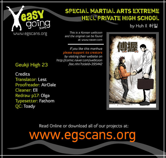 Special Martial Arts Extreme Hell Private High School 23 Page 1