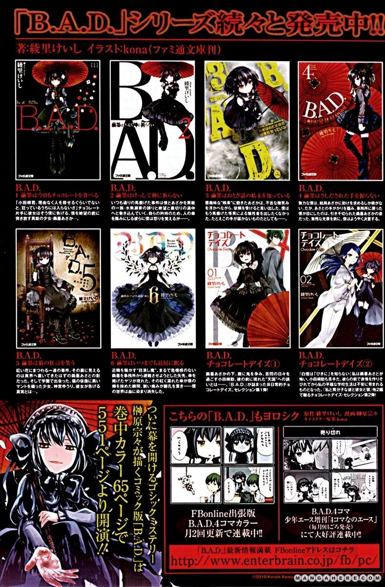 B.A.D. (SAKAKIBARA Sousou) 1 Page 2