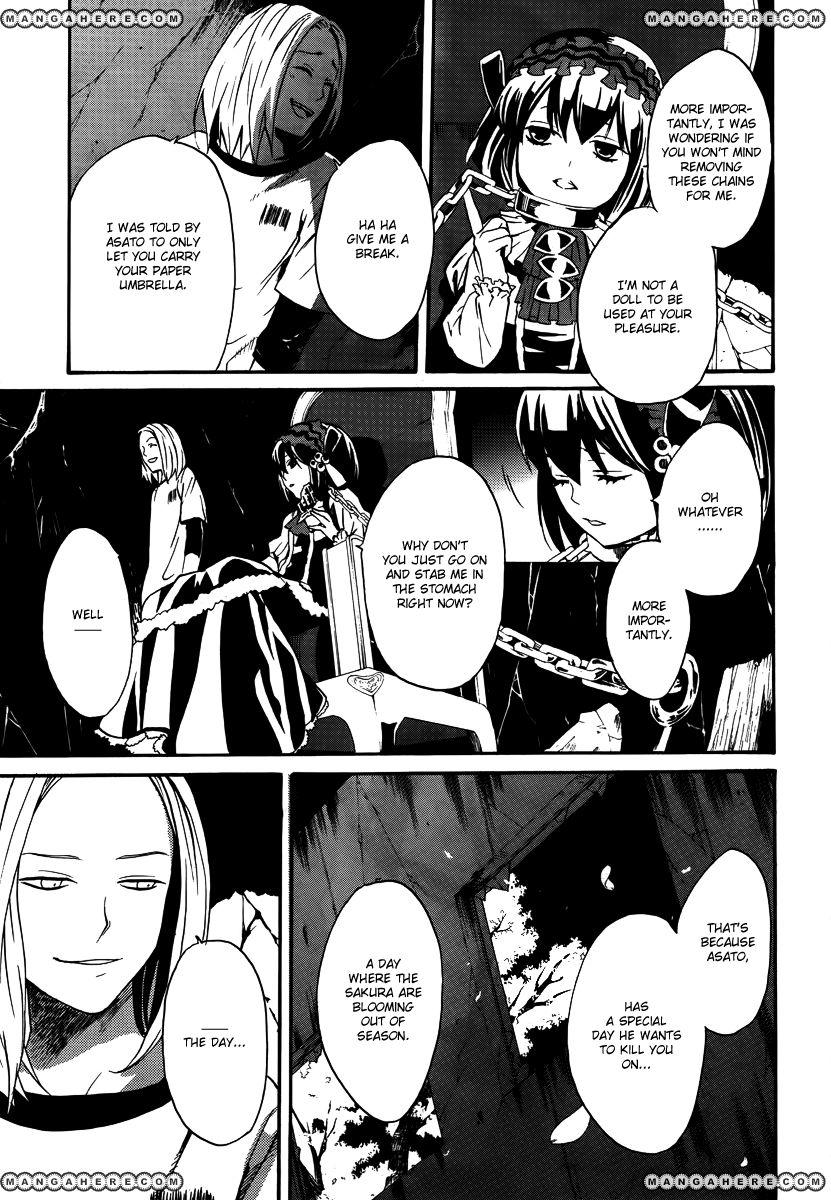B.A.D. (SAKAKIBARA Sousou) 6 Page 3