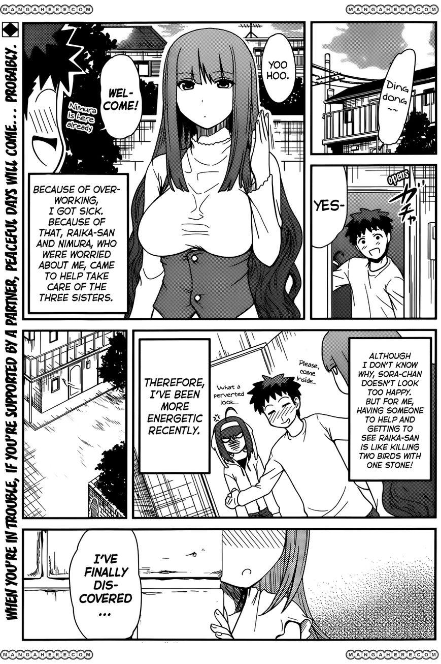 Papa no Iukoto o Kikinasai! - Rojou Kansatsu Kenkyuu Nisshi 19 Page 1