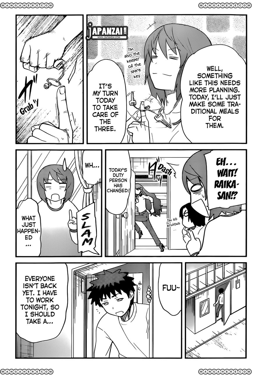 Papa no Iukoto o Kikinasai! - Rojou Kansatsu Kenkyuu Nisshi 20 Page 4