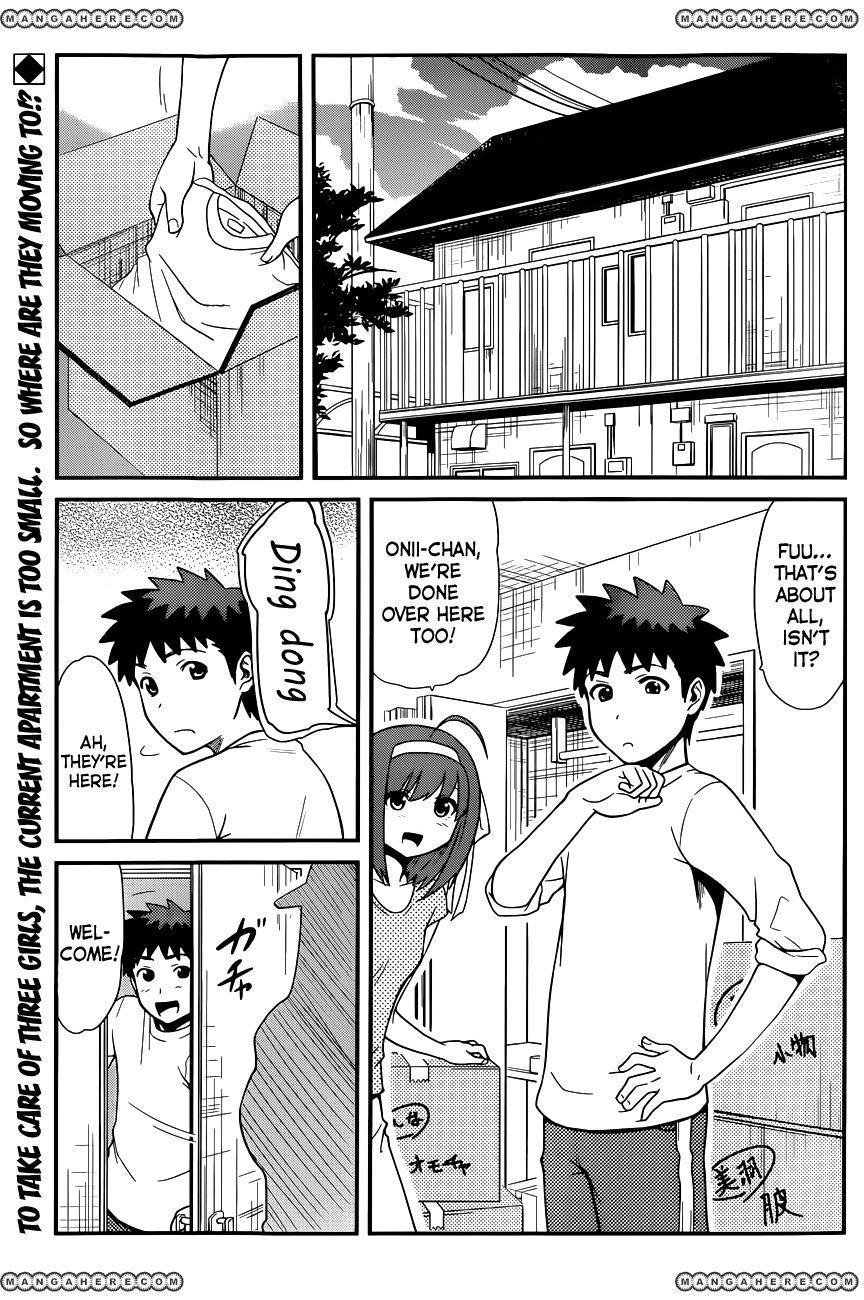 Papa no Iukoto o Kikinasai! - Rojou Kansatsu Kenkyuu Nisshi 22 Page 1