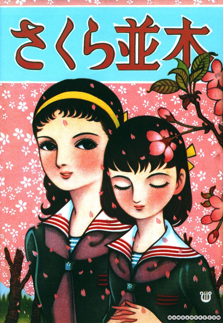 Sakura Namiki 1 Page 1