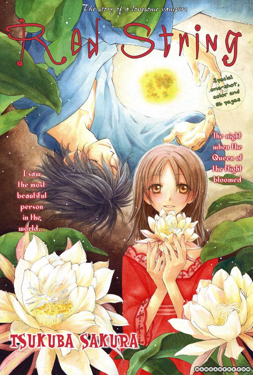 Akai Ito (TSUKUBA Sakura) 1 Page 3