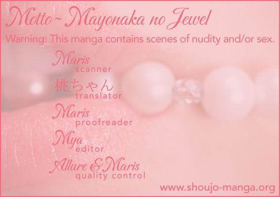 Motto Mayonaka no Jewel 3 Page 1