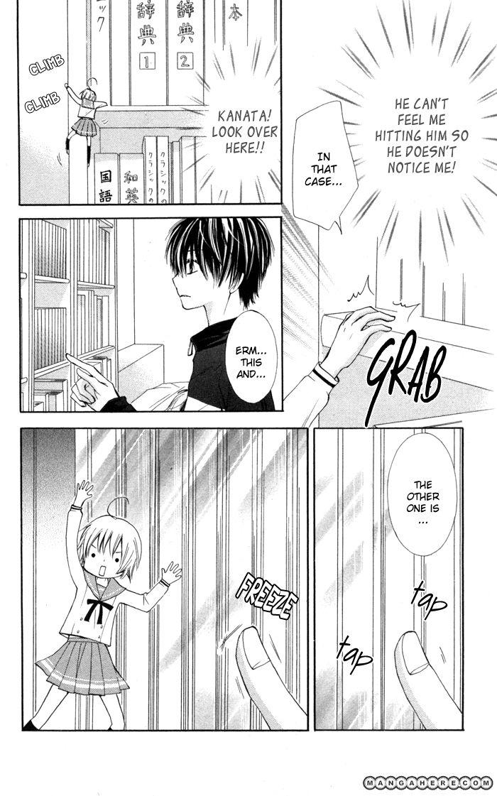 7 Senchi! 3 Page 4
