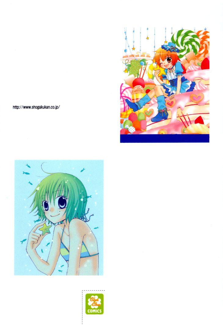 7 Senchi! 5 Page 2