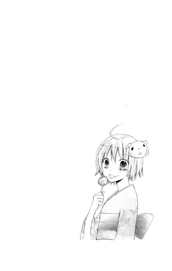 7 Senchi! 6 Page 2