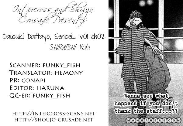 Daisuki Datta yo, Sensei... 2 Page 1