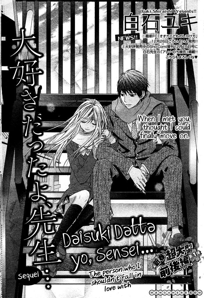 Daisuki Datta yo, Sensei... 2 Page 2
