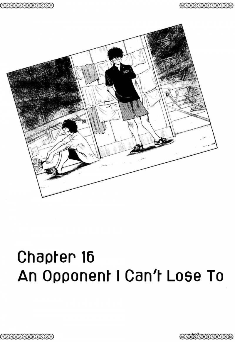 Regatta 16 Page 1