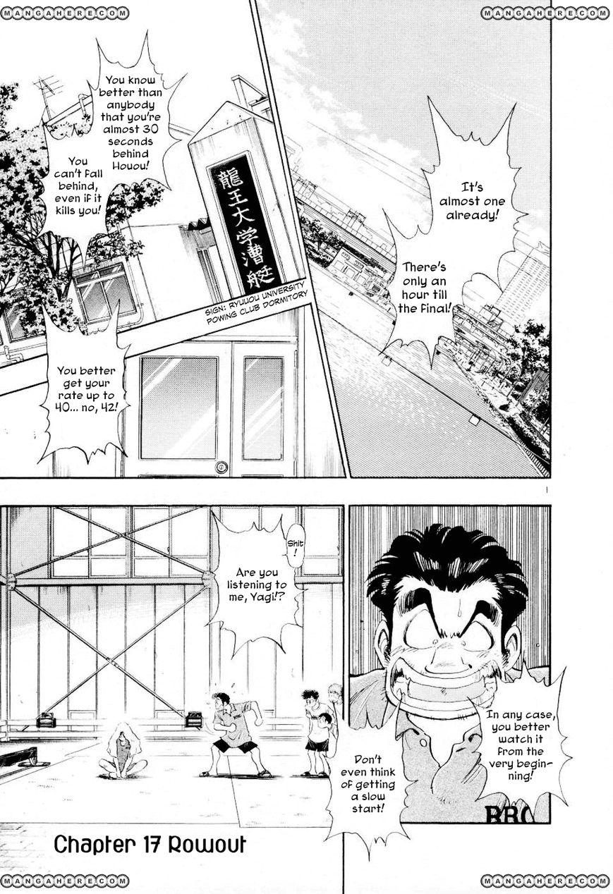 Regatta 17 Page 2