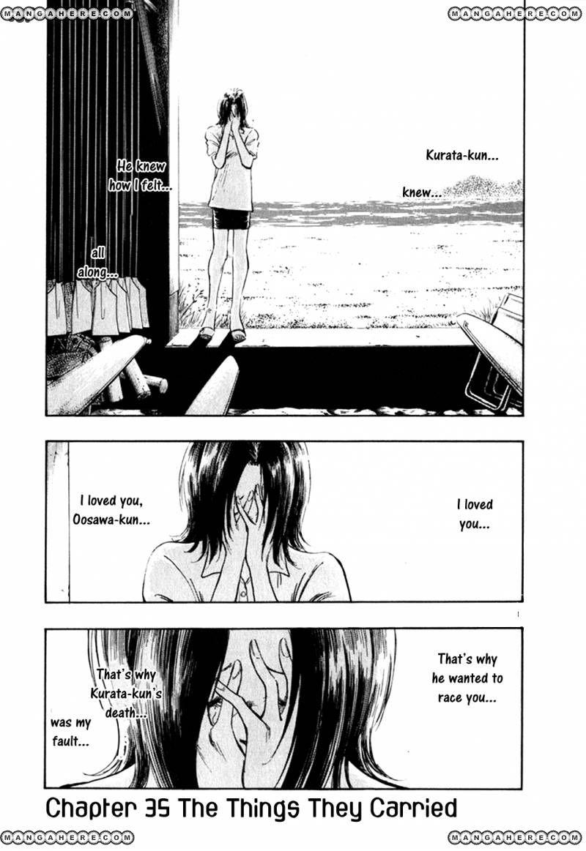Regatta 35 Page 2