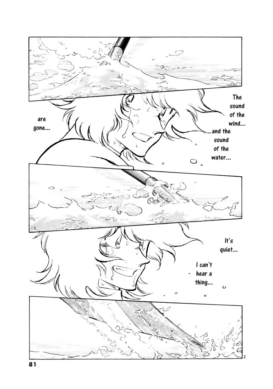 Regatta 46 Page 3