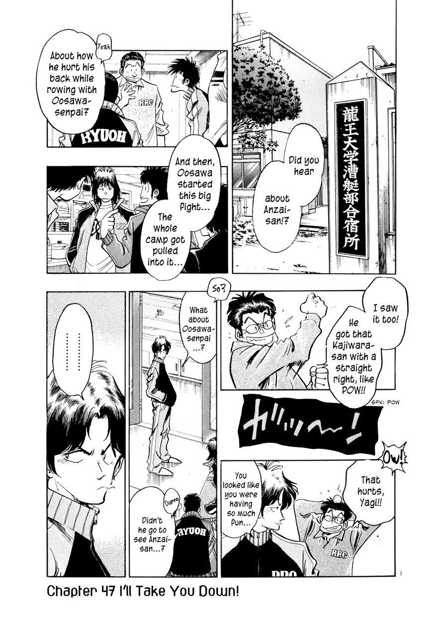 Regatta 47 Page 2