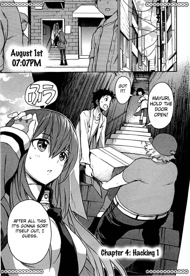 Steinsgate Shijou Saikyou No Slight Fever 4 Page 1